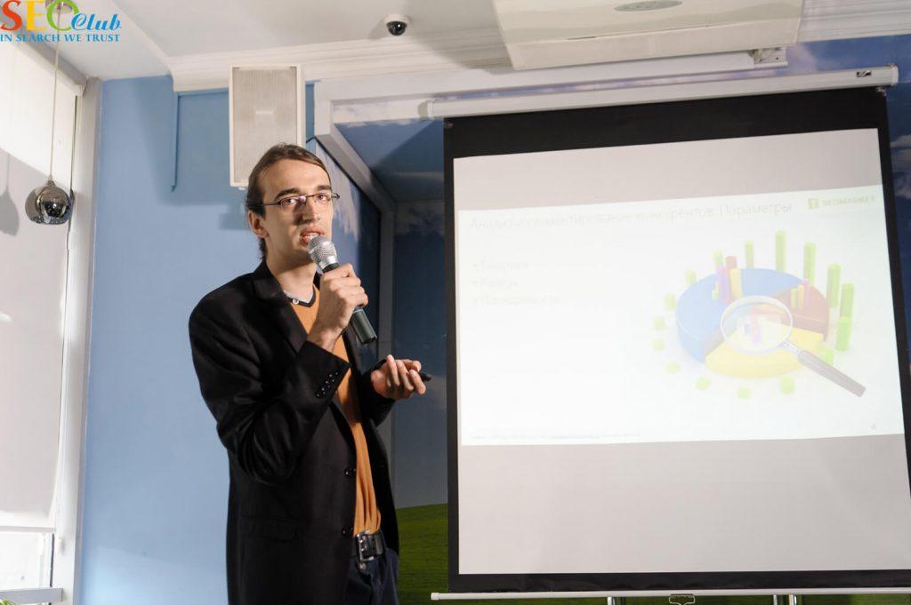 Доклад №1: Как бороться с большими конкурентами за поисковый трафик. Кейс - Filter.ua