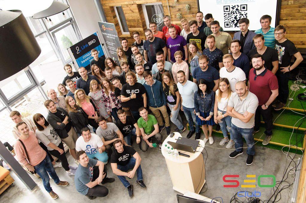 Участники встречи SEO Club Ukraine №17