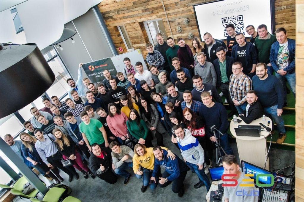 Участники встречи SEO Club Ukraine №19