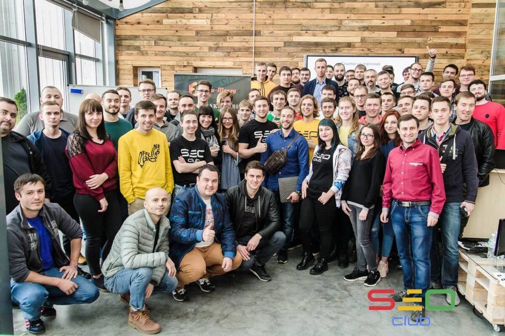Участники встречи SEO Club Ukraine №18
