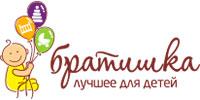 Интернет-магазин Братишка