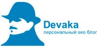 Devaka.ru