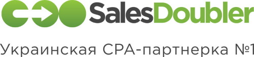 SalesDoubler - CPA-сеть по финансам №1 в Украине